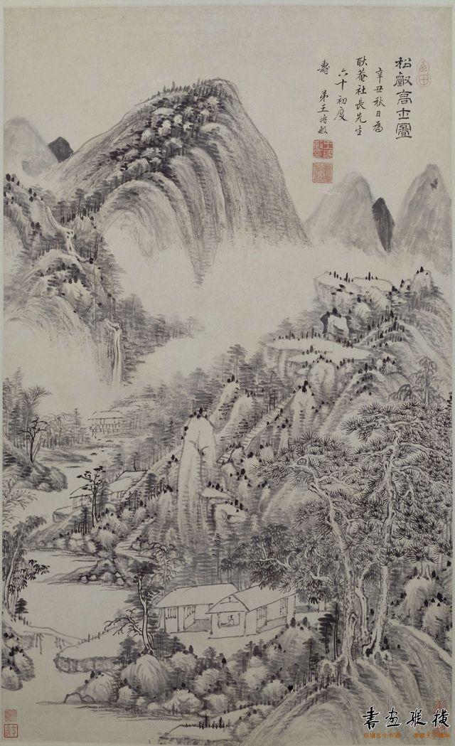 清 王时敏 松壑高士图 纸本 墨笔 纵79厘米 横47.8厘米 故宫博物院藏