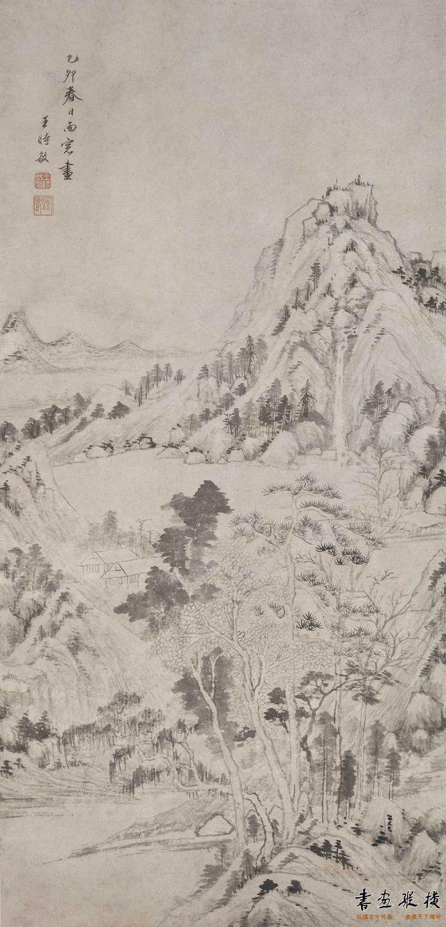 清 王时敏 山水图 纸本 墨笔 纵84.5厘米 横40.7厘米 故宫博物院藏