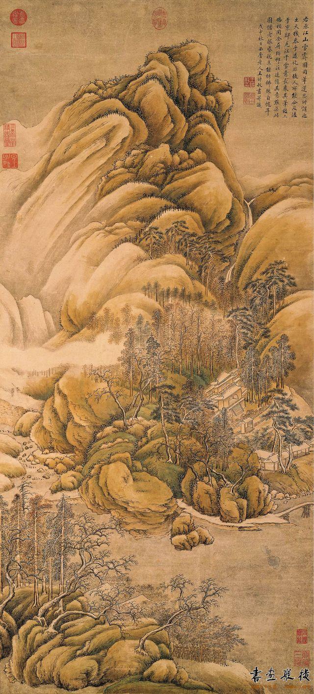 清 王时敏 仿王维江山雪霁图 纸本 设色 纵133.7厘米 横60厘米 台北故宫博物院藏