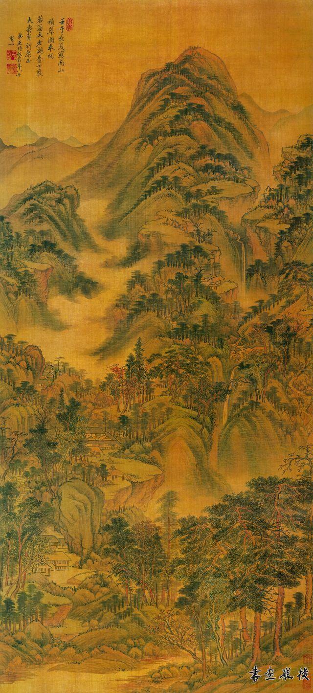 清 王时敏 南山积翠图 绢本 设色 纵147.1厘米 横66.4厘米 辽宁省博物馆藏