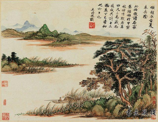 清 王时敏 仿古山水 纸本 水墨设色 纵25.4厘米 横33厘米 大都会艺术博物馆藏