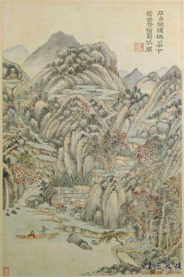 杜甫诗意图册10