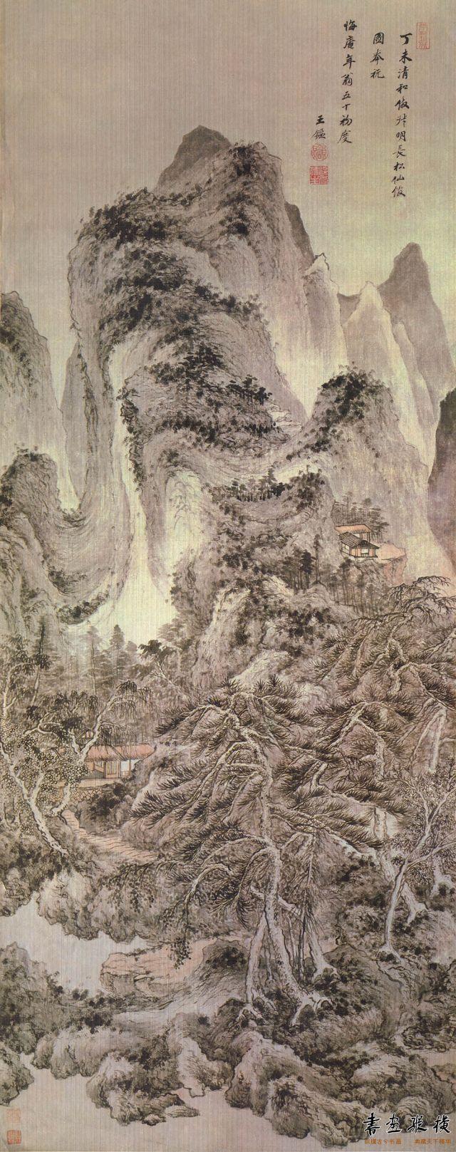 清 王鉴 长松仙馆图 纸本 墨笔 纵138.2厘米 横54.5厘米 故宫博物院藏