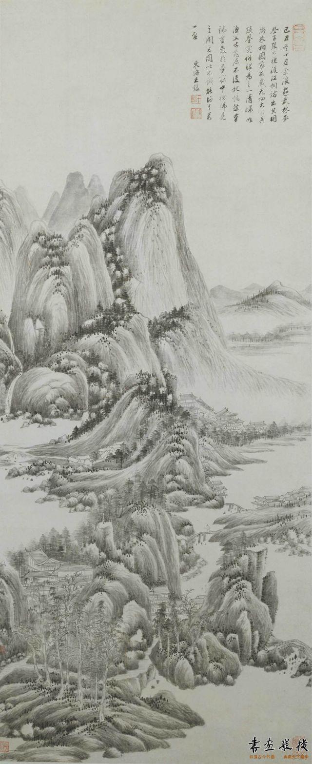 清 王鉴 四家灵气图 纸本 墨笔 纵130厘米 横53.5厘米 故宫博物院藏