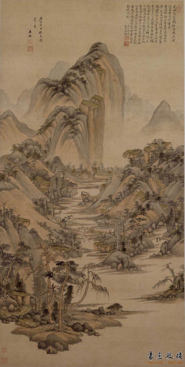 清 王鉴 仿大痴山水图 绢本 设色 纵122.5厘米 横61.5厘米 故宫博物院藏