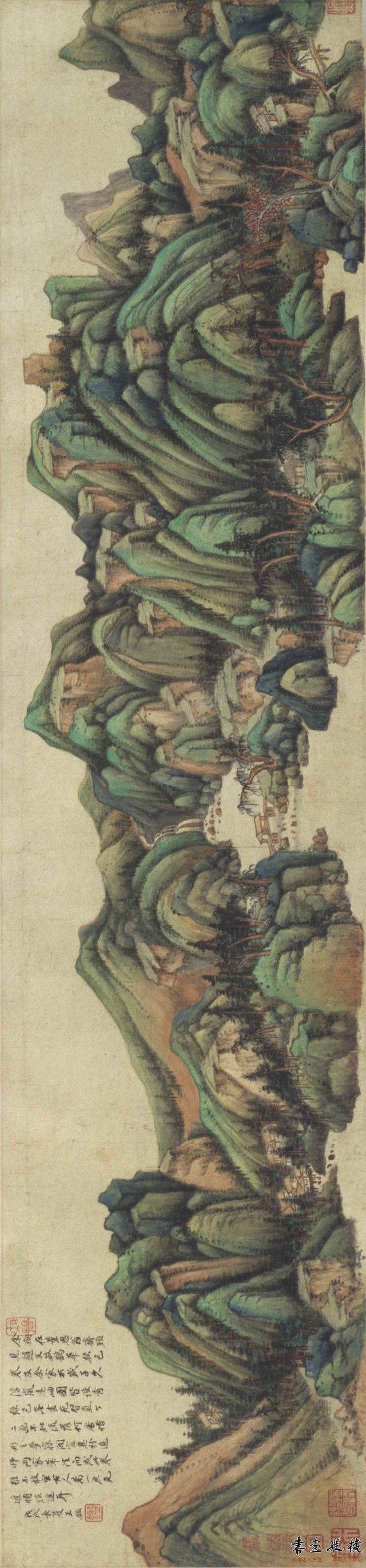 清 王鉴 青绿山水图