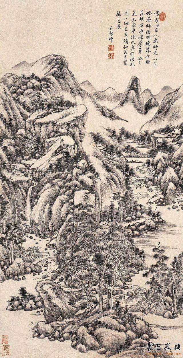 清 王原祁 层峦晓色图 纸本 墨笔 纵101.5厘米 横52厘米