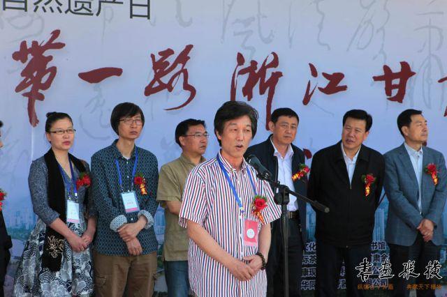 西泠印社理事、杭州书法院院长致辞