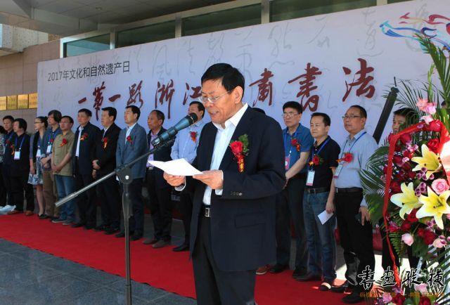 甘肃省图书馆副馆长许新龙主持开幕