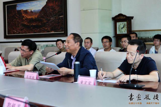 甘肃省书协顾问、原甘肃画院长在论坛上发言