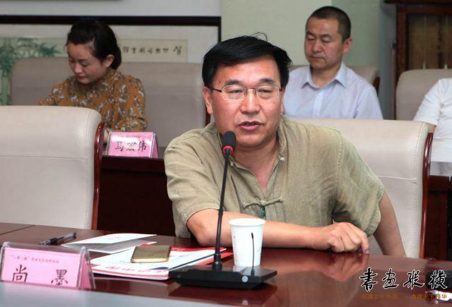 中国书法家协会理事、甘肃省书法家协会副主席尚墨发言