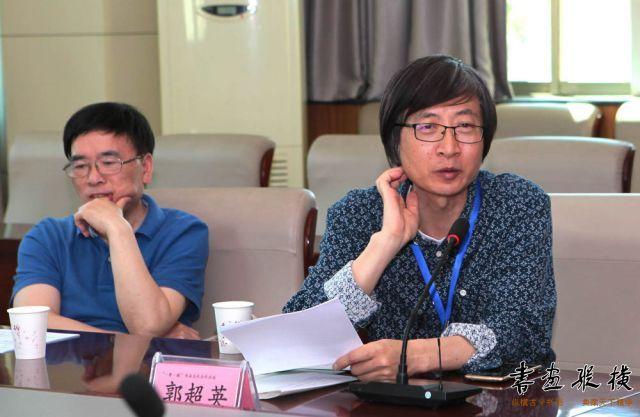 西泠印社理事、社刊《西泠艺丛》执行副主编郭超英在论坛上发言