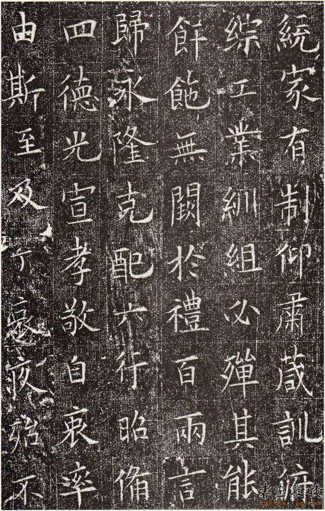 唐欧阳询 窦娘子墓志