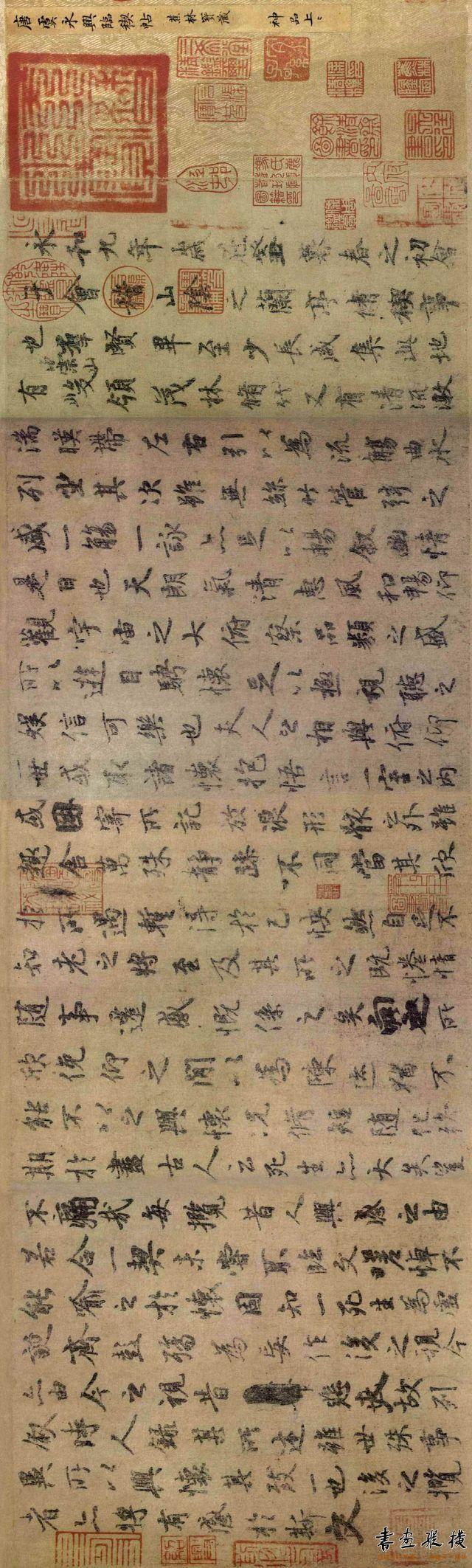 唐 虞世南 临《兰亭序》 故宫博物院藏
