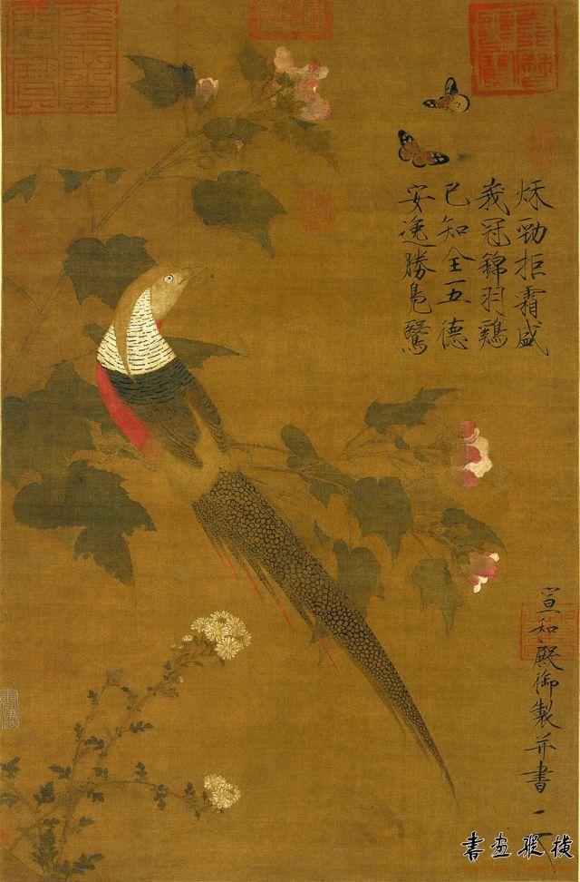 宋 赵佶 芙蓉锦鸡图轴 故宫博物院藏