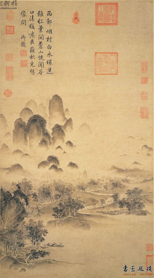 宋 赵佶 溪山秋色图 台北故宫博物院藏