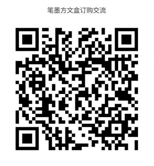QQ图片20170723172303
