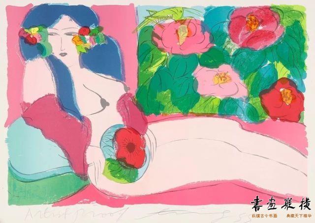 西泠网拍八月夏季大拍 丁雄泉(1920-2010)花丛中的女郎纸本石版画