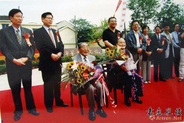 1998年5月9日钱君匋艺术研究馆隆重开馆