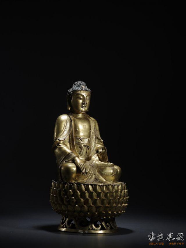 ▲2017西泠秋拍 明•铜鎏金释迦牟尼坐像