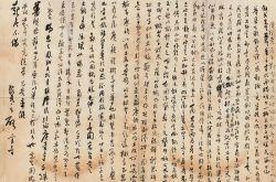 2017西泠秋拍部分精品本周五上海巡展启幕