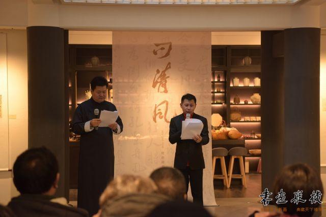 中国书法家协会理事杨中良著名表演艺术家何云伟联袂主持