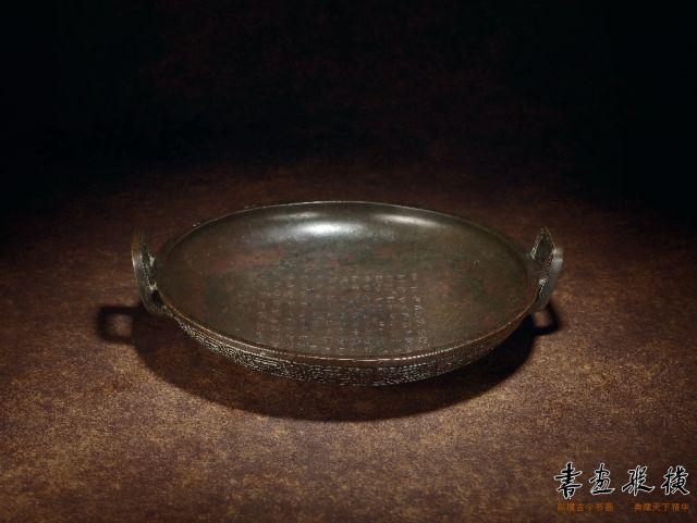 唯一存世南宋宫廷旧藏 西周宣王五年·青铜兮甲盘 成交价2.1275亿 创古董艺术品中国境内成交纪录