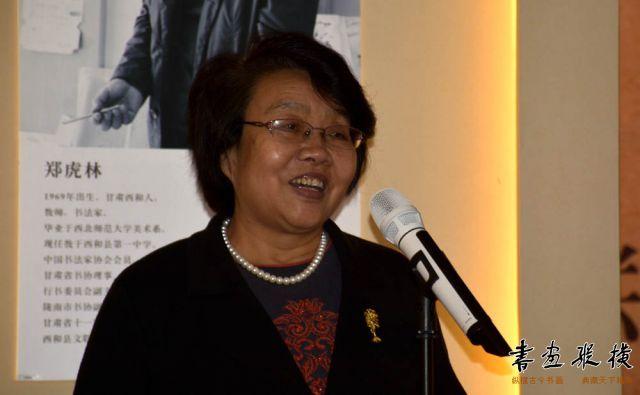 1 中国书法家协会原副主席张改琴先生致展览开幕