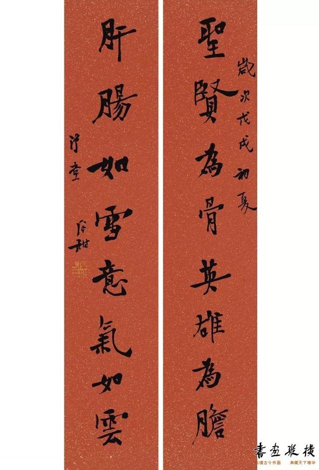 圣贤肝肠八言联纸本60cm×12cm×22018年