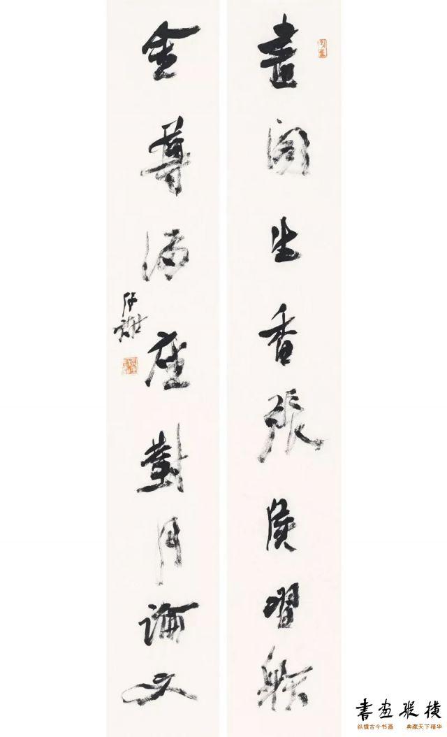 画阁金尊八言联纸本95cm×15cm×22018年