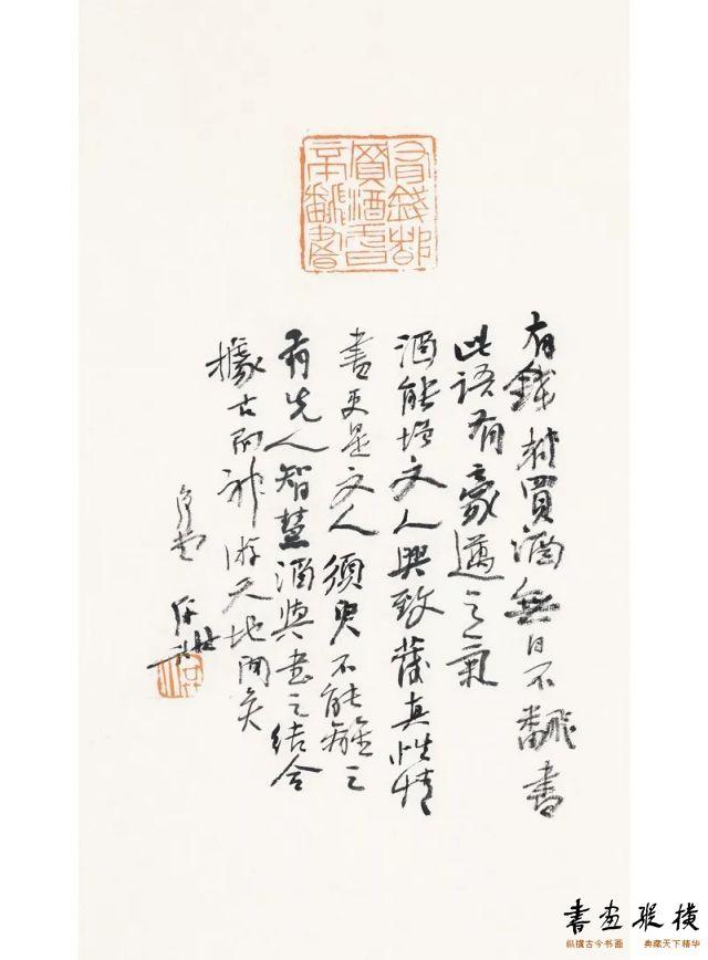 印章题跋之一纸本28cm×16cm2018年