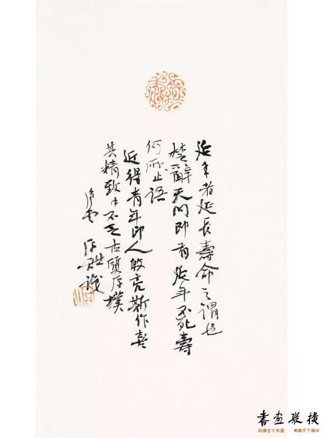 印章题跋之四纸本28cm×16cm2018年