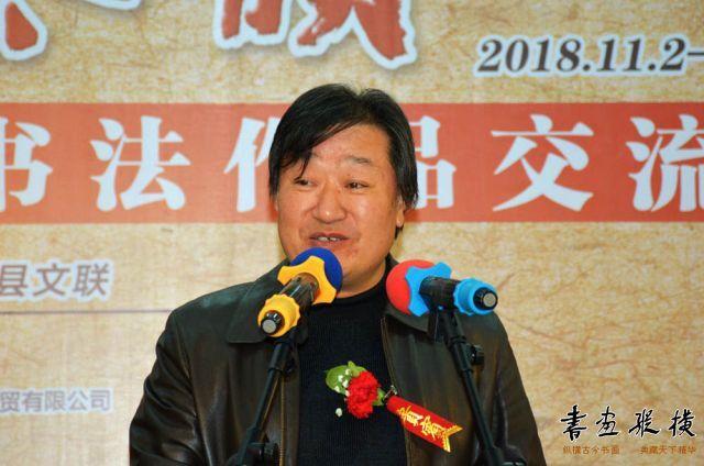 5 陕西省书协副主席宝鸡市书协主席李晔先生致辞