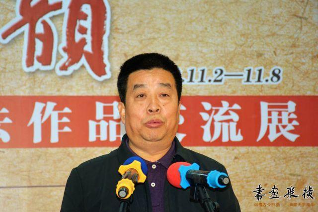 7 宝鸡市政协副主席徐勇先生写在展览开幕