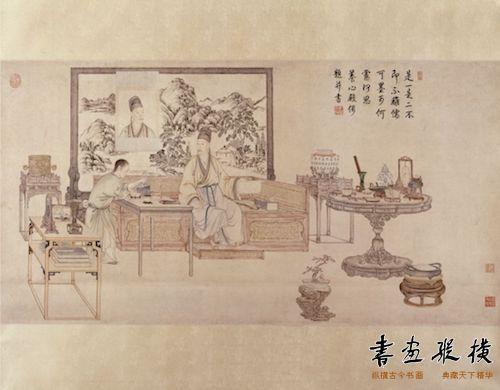 清 佚名 《弘历是一是二图》轴 故宫博物院藏