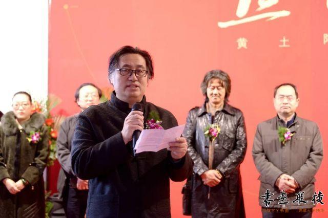渤海大学艺术学院院长、项目主持人 陈国成教授介绍项目前期准备情况