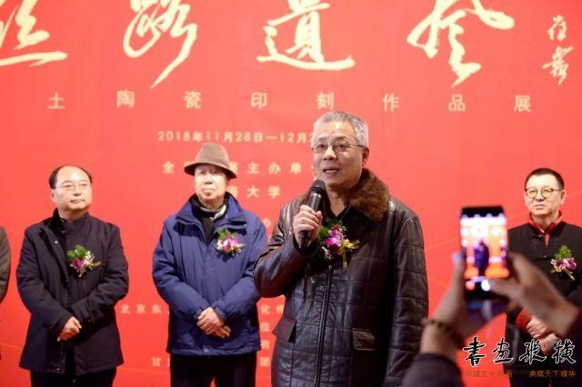 作者代表,中国书法家协会篆刻委员会委员、西泠印社理事赵熊表示,西部主题展览从艺术形式、材料、内容上强调了西部文化符号和文化现象的结合非常有文化意义,也体现当代对历史文化的关注、反思和应用,是一个全新的课题。