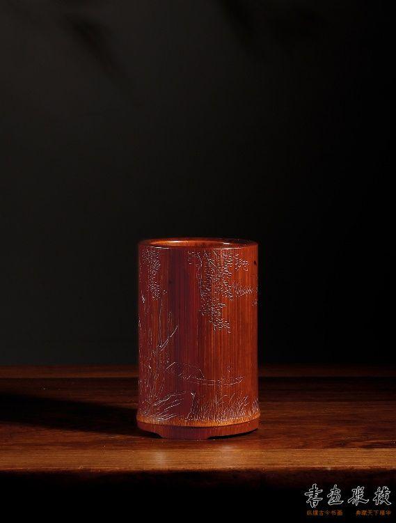 ▲2018西泠秋拍清 清乾隆·周芷岩制竹雕秋江渔隐图笔筒