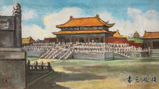 关 良(1900-1986)  故宫