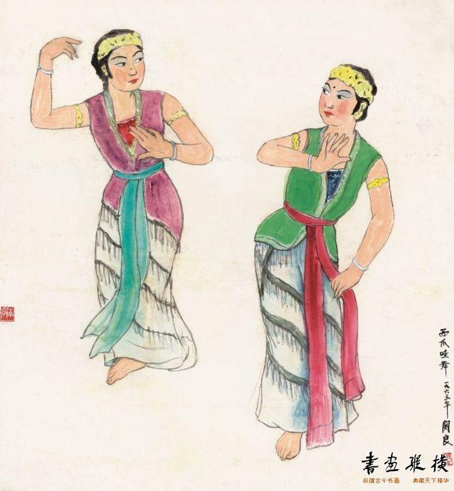 关良(1900-1986)西爪哇舞