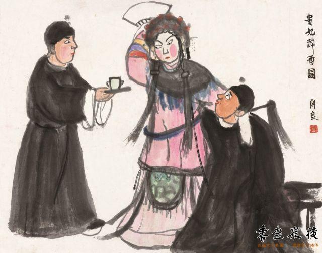 关 良(1900-1986)  贵妃醉酒图
