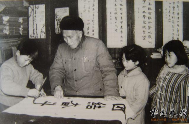 7、80年代于卫道观前旧宅指导儿童写字