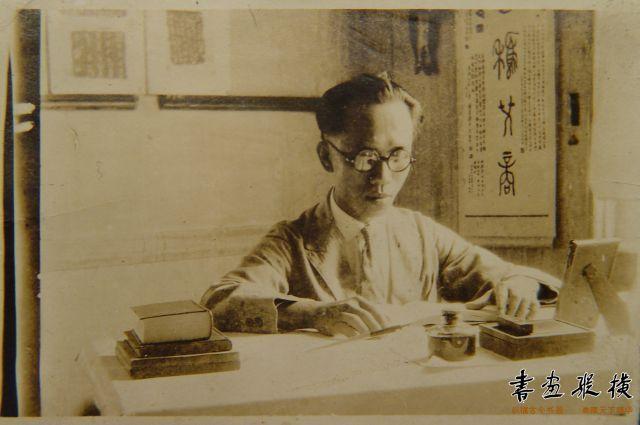 1930年前后任教新加坡时期