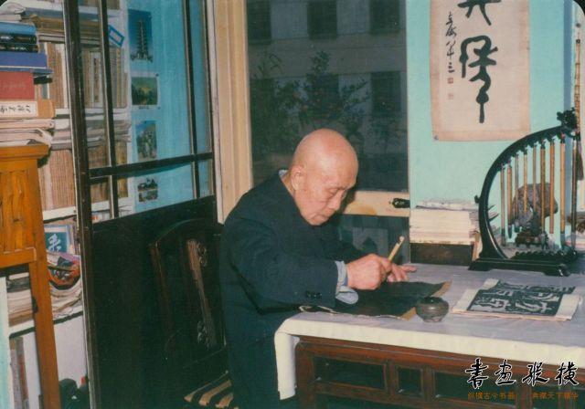 每天清晨用自制的水写纸习字90年代