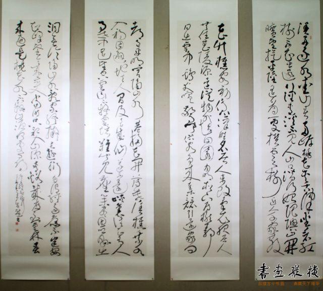 王智斌先生作品选 (5)