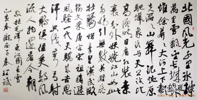 10 秦理斌先生作品选  (4)