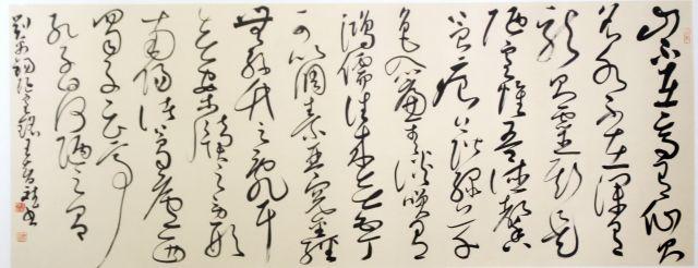 12 王智斌先生作品选 (1)