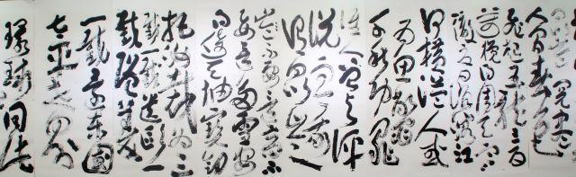 12 王智斌先生作品选 (2)