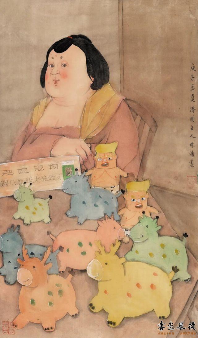 林小涌肥姐宠物55cm×34cm纸本设色2020年