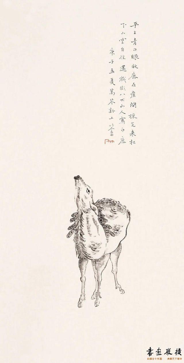 蒙中拟八大山人画鹿44cm×22cm纸本墨笔2020年